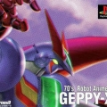 PS1 70's Robot Anime - Geppy-X - The Super Boosted